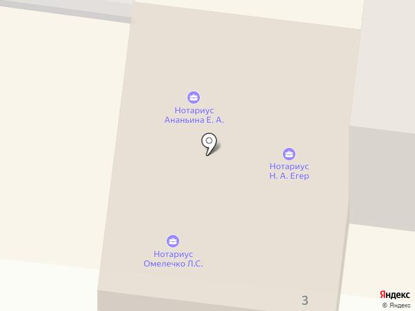 Нотариус Егерь Н.А. на карте Крымска