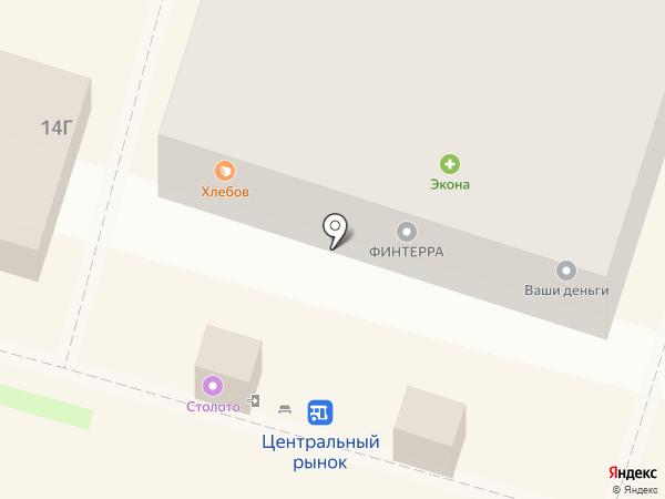 Экона на карте Крымска