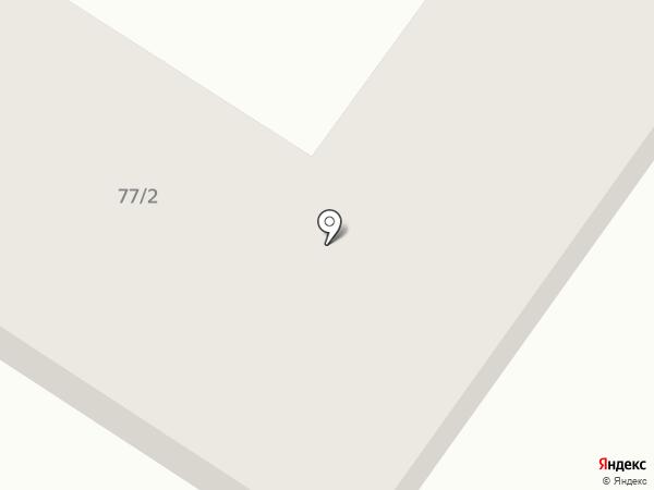 Крокус на карте Макеевки