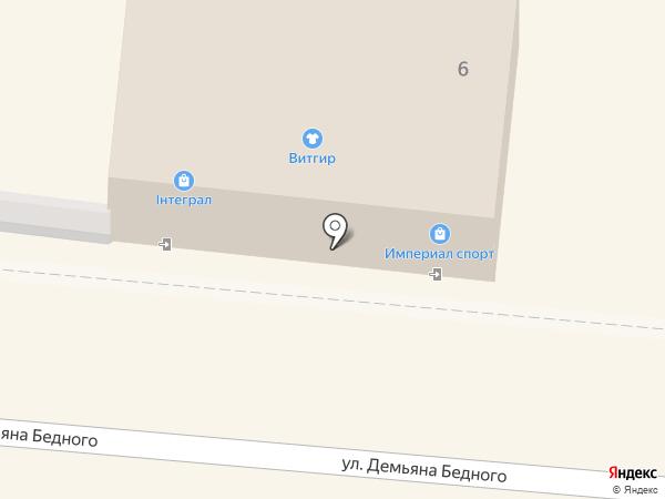 Marsel на карте Крымска