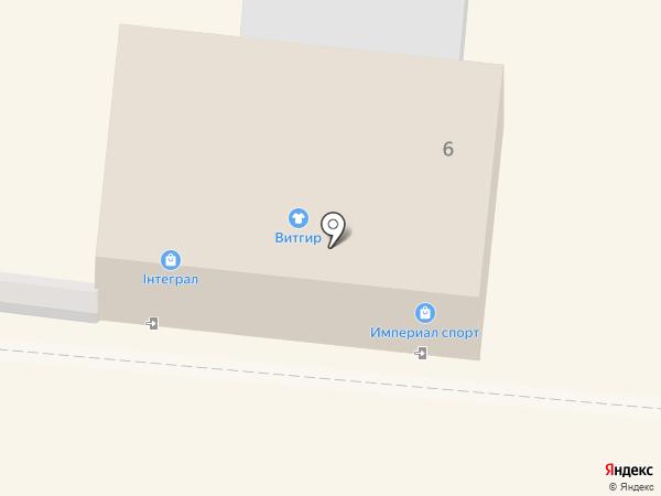 Аристократ на карте Крымска
