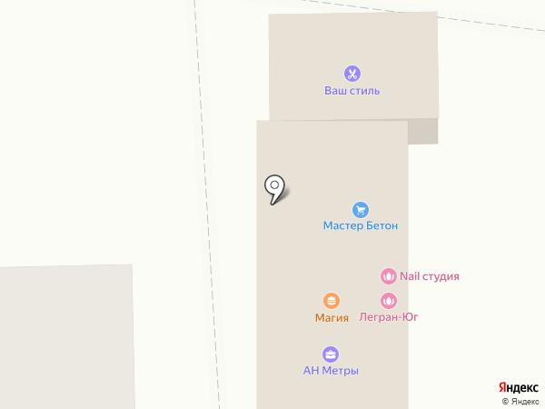 Конфеты от Светы на карте Крымска