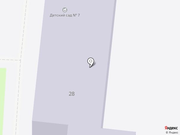 Детский сад №7 на карте Крымска