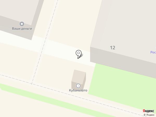 Кубаньлото на карте Крымска