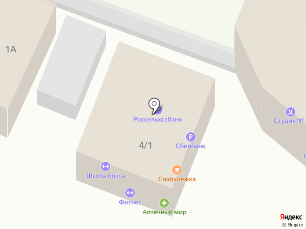 Школа бокса на карте Крымска