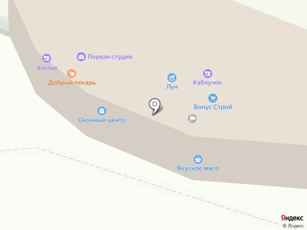 Бонус Строй на карте Крымска
