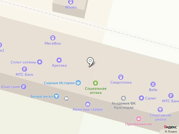 Tele2 на карте Крымска