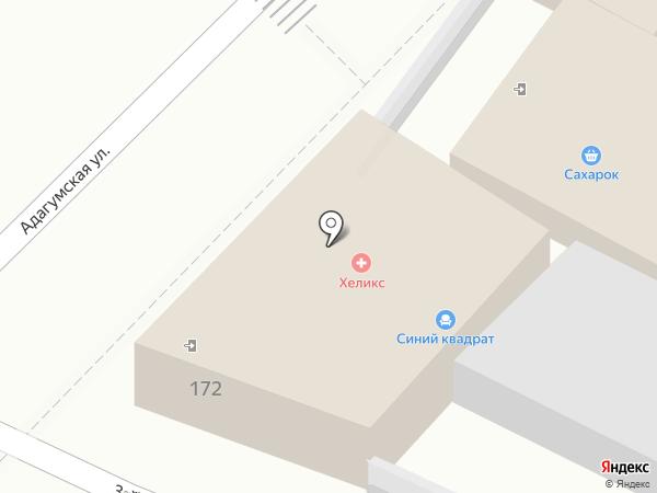Строитель на карте Крымска