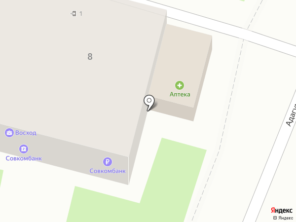 Аптечный пункт на карте Крымска