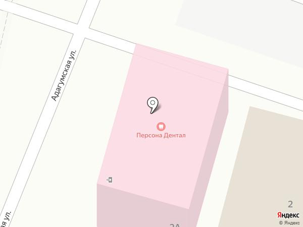 TRANSFERS на карте Крымска