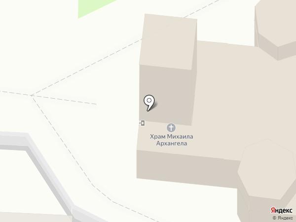 Храм Михаила Архангела на карте Крымска