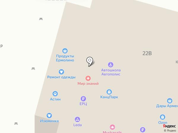 Мир мебели на карте Балашихи