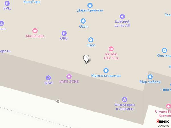 Бельё Моё на карте Балашихи