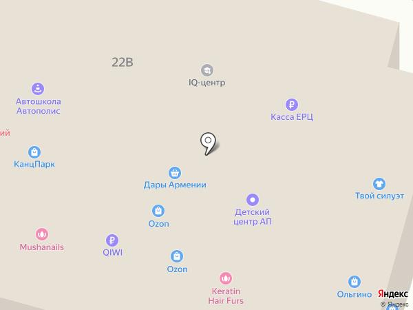 Магазин джинсовой одежды на карте Железнодорожного