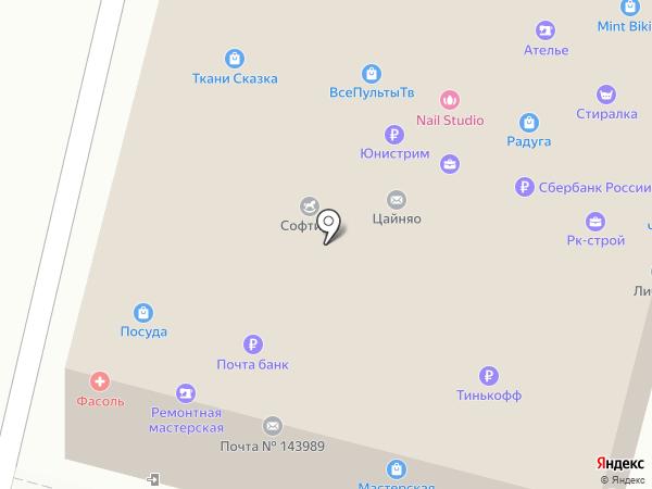 Киоск по продаже кондитерских изделий на карте Железнодорожного
