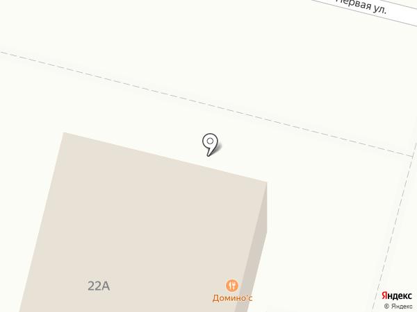 Магазин одежды для взрослых и детей на карте Балашихи