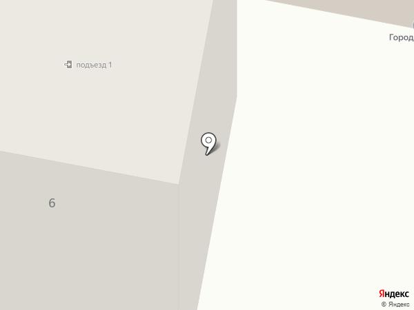 Адвокатский кабинет №1413 на карте Щёлково