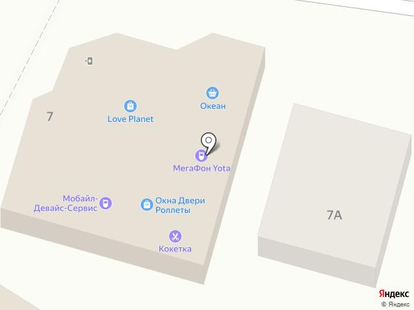 Мобайл-Девайс-Сервис на карте Крымска