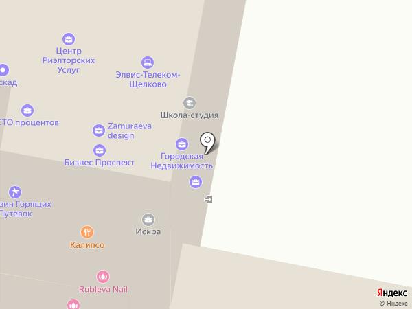 Априори на карте Щёлково