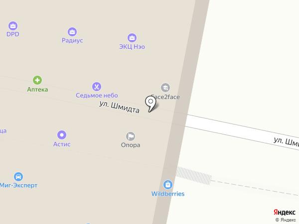 Сана на карте Щёлково