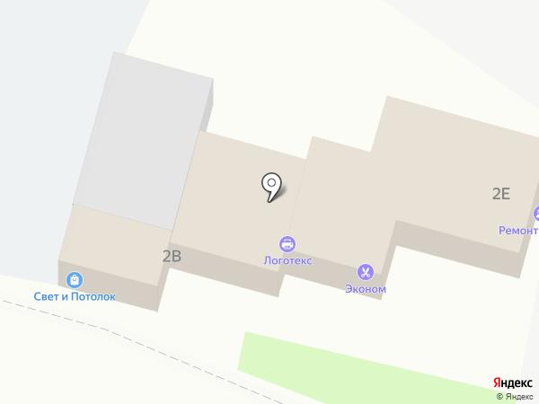 Black Grape на карте Крымска
