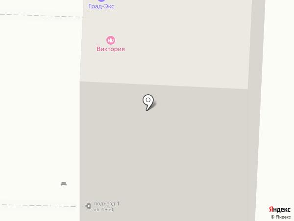 Виктория на карте Балашихи