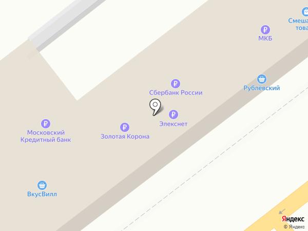 Продуктовый магазин на карте Красково