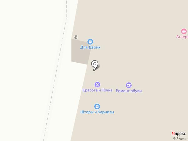 Магазин тканей на карте Щёлково