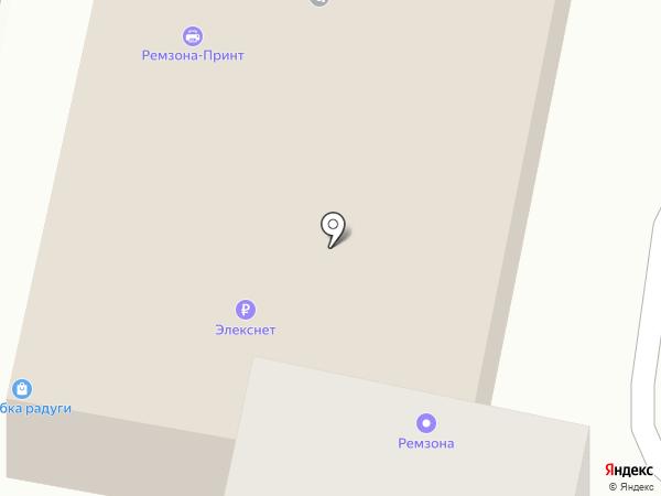 РемЗона на карте Щёлково
