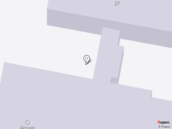 Детский сад №14 на карте Крымска