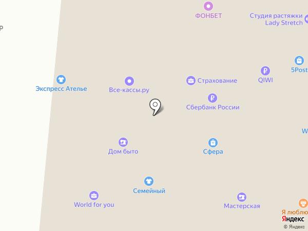 Феникс на карте Железнодорожного