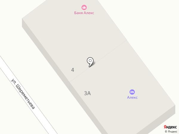 Алекс на карте Геленджика