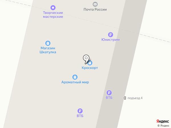 Эвакуатор Щелково на карте Щёлково
