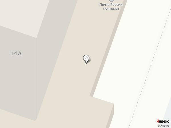Бристоль на карте Щёлково