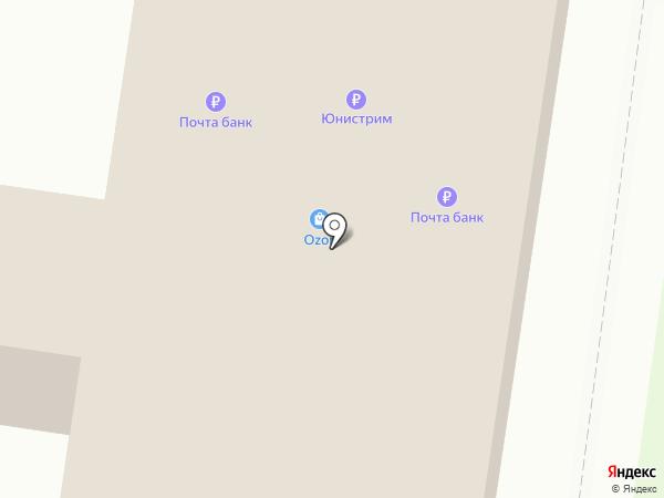 Почтовое отделение №141100 на карте Щёлково