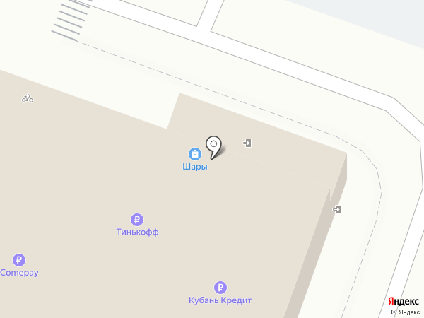 Комплект на карте Крымска