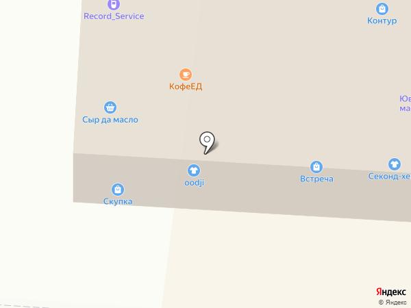 Ломбард-Диаманд на карте Щёлково