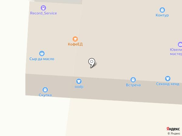 oodji на карте Щёлково