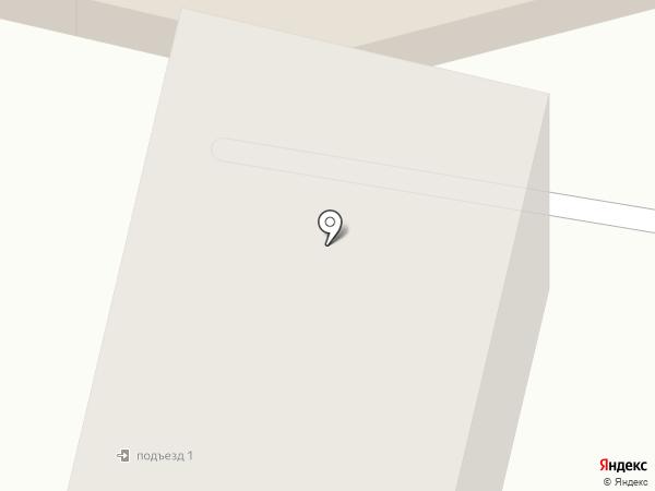 Управление земельных отношений Администрации Щёлковского муниципального района на карте Щёлково