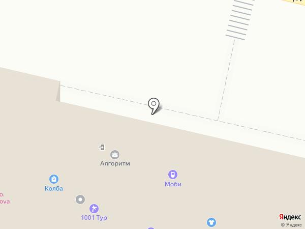 ОкнаБарс на карте Щёлково