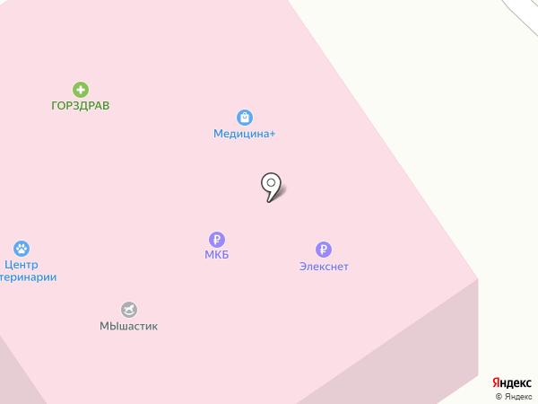 Центр ветеринарии на карте Красково