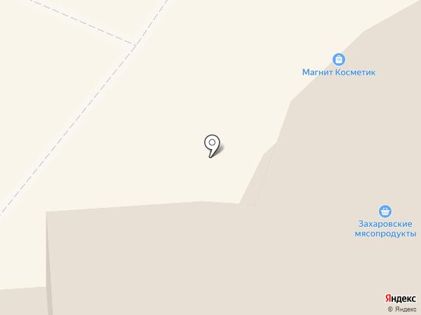 Натали Турс на карте Щёлково