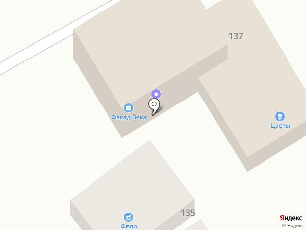Три-З на карте Крымска