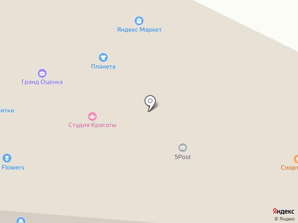 Пенные напитки на карте Щёлково