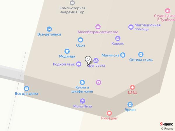 Мона Лиза на карте Щёлково