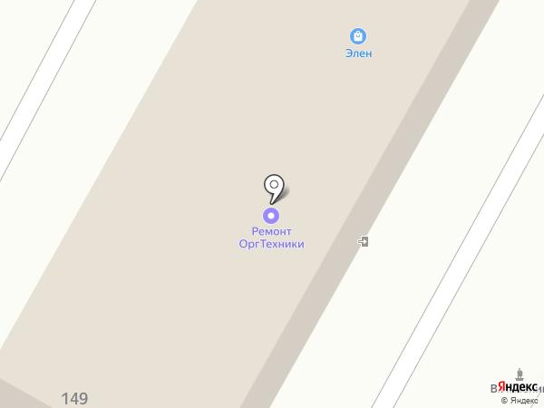 Элен на карте Крымска