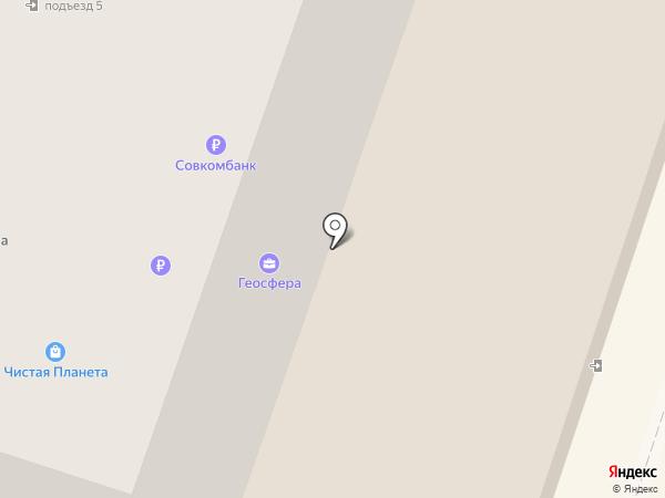 EXIST на карте Щёлково