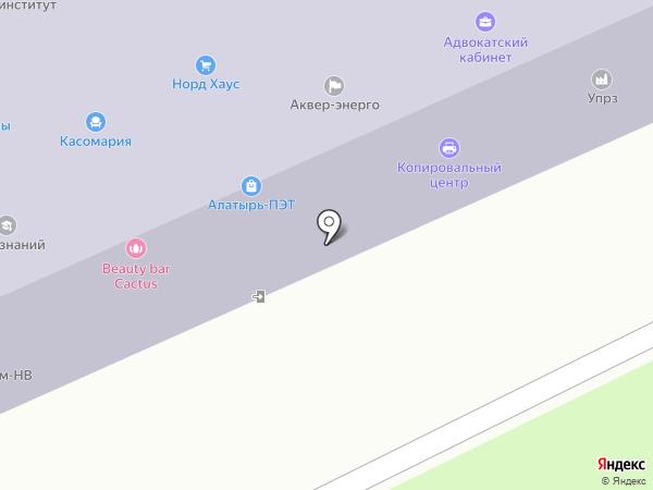Орион на карте Красково