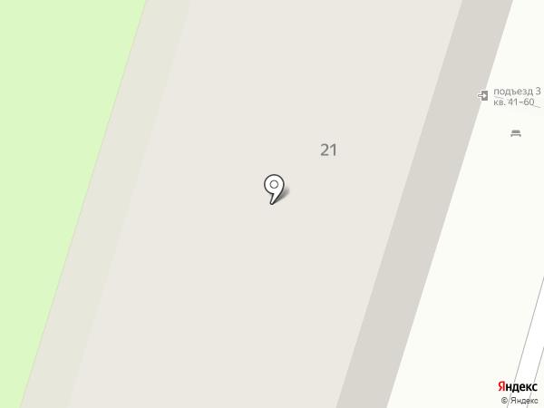 Архивный отдел на карте Железнодорожного