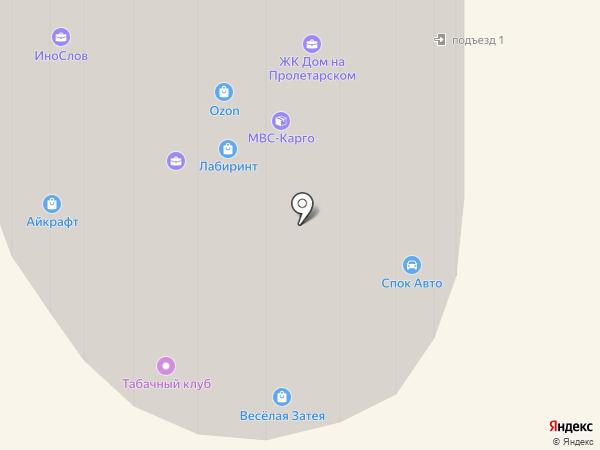 Магазин бижутерии на карте Щёлково